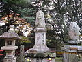 Tairyuji (Kobe) in 2013-11-16 No,10.JPG