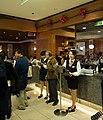 Taiwan 2009 Taipei DinTaiFung Dumpling House at Pacific Sogo ZhongXiao Store FRD 9007.jpg