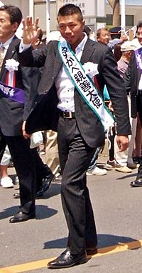 Takashi Uchiyama in his triumphal parade.jpg