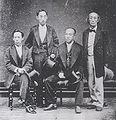 Takasu quartet.jpg