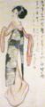TakehisaYumeji-1930-First Drizzle.png