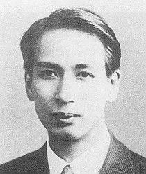 Takeyuki so, 1931.JPG