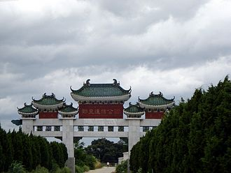 Chenghai District - Entrance of King Taksin's tomb