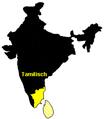 Tamil-script.png