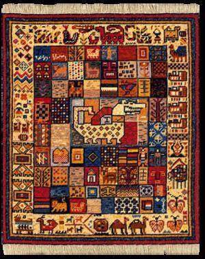 Gabbeh - A gabbeh carpet