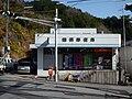 Tashikara Post Office 20100129.jpg