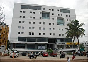 Tata Business Support Services - Tata BSS Delivery center-2 in Hyderabad