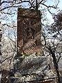 Teghenyats monastery of Bujakan (121).jpg