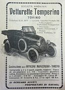 Temperino vintage advert.JPG