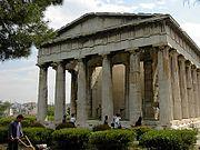Templo de Hefesto em Atenas: arquitetura clássica grega
