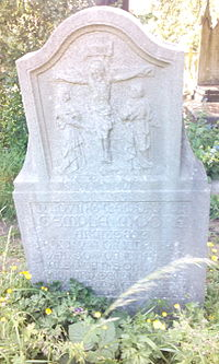 Moore's tombstone, also commemorating his son Richard Moore, lost in 1918 in the sinking of the RMS Leinster. TempleLushingtonMooreTombstone.jpg