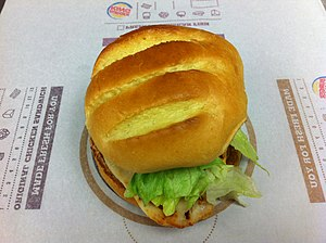 Burger King grilled chicken sandwiches - Image: Tender Grill 2013