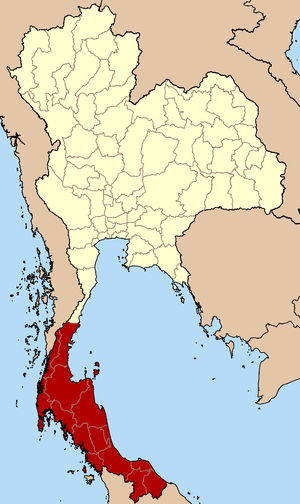 Salient (geography) - The 14 provinces of Thailand forming the salient of Southern Thailand.