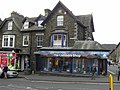 The Climbers Shop, Ambleside - geograph.org.uk - 1529542.jpg