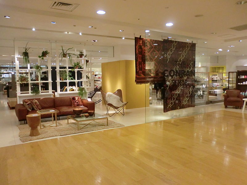 file the conran shop fukuoka 1 jpg wikimedia commons. Black Bedroom Furniture Sets. Home Design Ideas