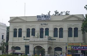 The Mail (newspaper) - Office of The Mail in Anna Salai, Chennai