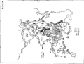 The Map of Asia-zh-classical.png