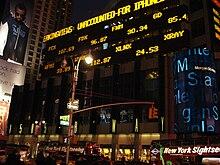 做市商 维基百科,自由的百科全书