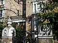 The Pines, Putney 01.JPG