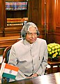 The President Dr. APJ Abdul Kalam addressing the Nation on the eve of Independence Day in New Delhi on Aug 14, 2005.jpg