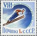 The Soviet Union 1960 CPA 2400 stamp (Ski Jumping).jpg