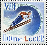 The Soviet Union 1960 CPA 2400 stamp (Ski Jumping).jpg