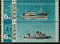 The Soviet Union 1967 CPA 3469 - 3470 stamps (Fishing trawler (type 'Mayak'), Black Sea Seiner and Fish) large resolution.jpg