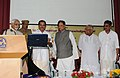 The Vice President, Shri Mohd. Hamid Ansari launching the RTI Knowledge Portal developed by the Institute of Management in Government (IMG), at Thiruvananthpuram (Kerala) on July 09, 2010.jpg