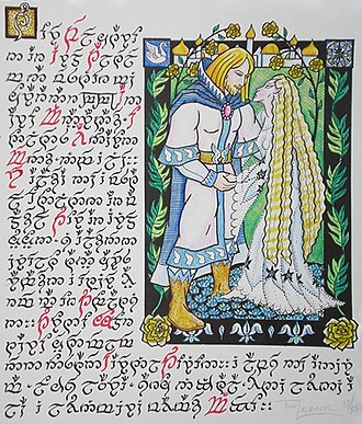 Tuor - The Wedding of Tuor and Idril