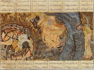 Great Mongol Shahnameh - The death of the hero Rustam and his horse Rakhsh; as he dies Rustam shoots his treacherous brother through the tree he hides behind, British Museum