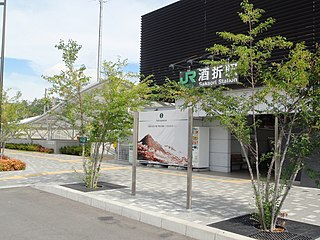 Sakaori Station Railway station in Kōfu, Yamanashi Prefecture, Japan