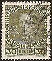 Timbre Autriche FJ1 1848 1908-13.jpg