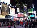 Times Square (11654944883).jpg