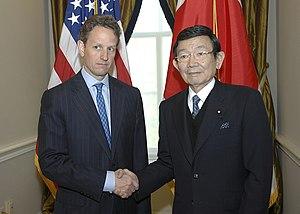 Kaoru Yosano - Kaoru Yosano meeting with U.S. Secretary of Treasury Timothy Geithner on April 14, 2011.