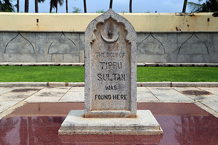 The spot in Srirangapatana where Tipu's body was found Tipu Sultan, Death Place.jpg