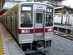 Tobu 11435 at Kuki Station.jpg