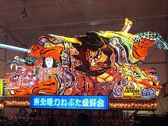 Aomori (city) - A float from Aomori's Nebuta Festival