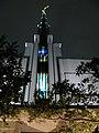 Tokyo Japan Temple.jpg