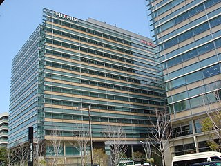 Fujifilm Japanese company, mostly known for photographic film