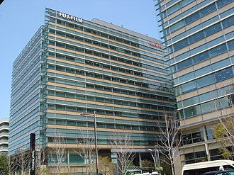 Fujifilm - Midtown West, the current global headquarters of Fujifilm in Tokyo.