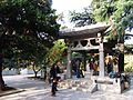 Tomb of Guo Pu in Nanjing 03 2012-11.JPG