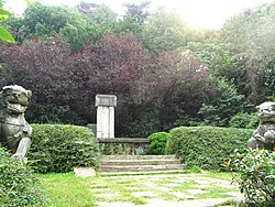 Tomb of Yang Bangyi in Nanjing 02 2012-10.JPG