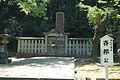 Tottori Ikedas Graveyard 11.JPG