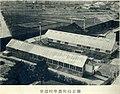Toyama prefectural Fukuno agricultural school(2).jpg