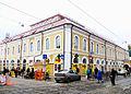 Trade house of P. R. Maximov3.jpg