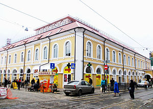 Trade house of P. R. Maximov3.jpg