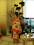 Traditional clothes of Ryukyu new year.jpg