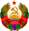Wappen der Moldauischen SSR
