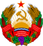 Coat of arms of Transnistria