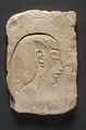 Trial Piece with Relief of Head of Akhenaten MET EG66.99.40.jpeg